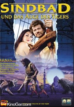 Sindbad und das Auge des Tigers (1977)