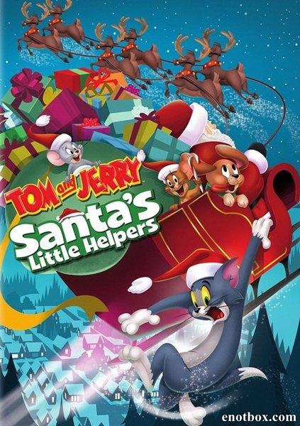 Том и Джерри: Маленькие помощники Санты / Tom and Jerry: Santa's Little Helpers (2014/DVDRip)