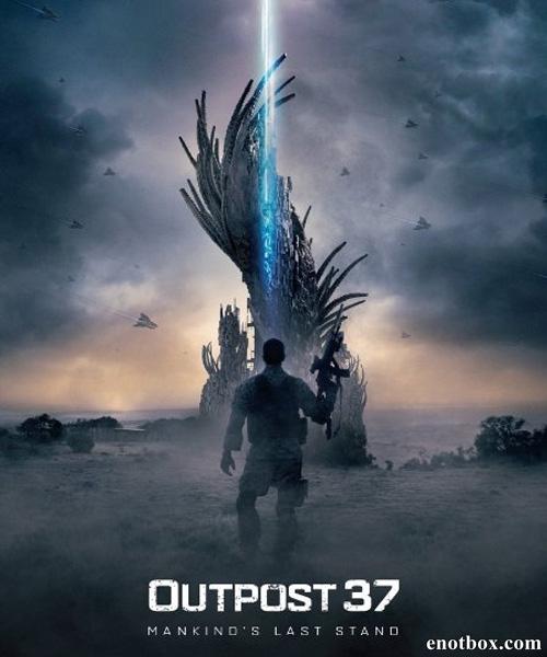 Район 37 / Outpost 37 (2014/WEB-DL/WEB-DLRip)