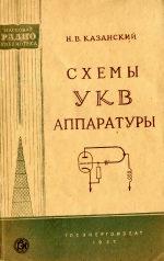 Серия: Массовая радио библиотека. МРБ - Страница 12 0_ee454_d93fbc00_orig