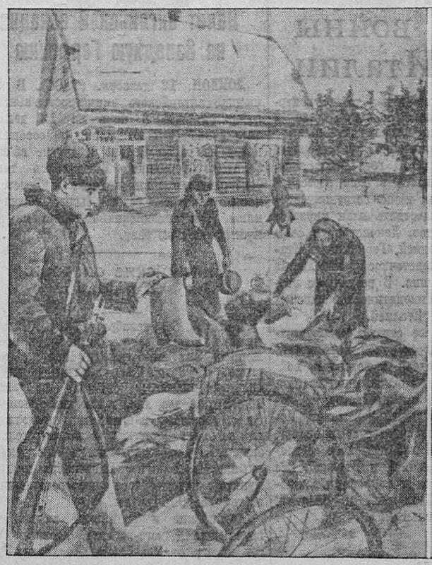 «Известия», 13 декабря 1941 года, мародерство в немецкой армии