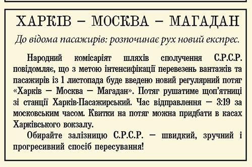 Gazeta-36.jpg