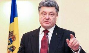 Президент Украины Петр Порошенко посетил город Бельцы