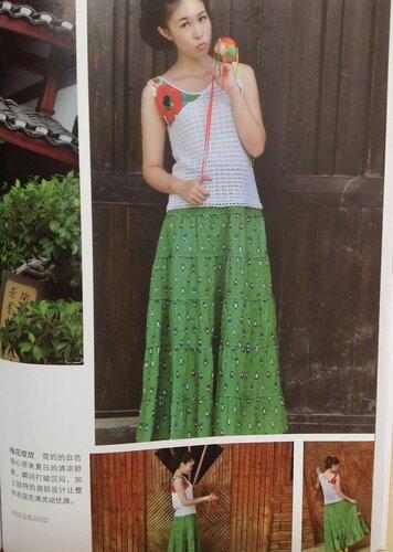 Preciosa Revista desde China !!! 0_1788b6_c8dfdcce_L