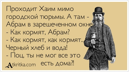 atkritka_1349627189_661.jpg