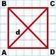 ploshchad-kvadrata-cherez-diagonal