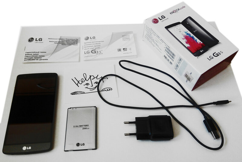 LG G3 S - коробка, комплект - Helpix