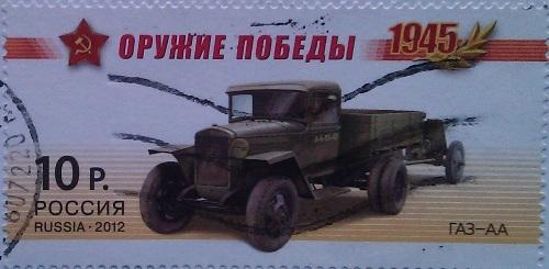 2012 орПобеды машина 10