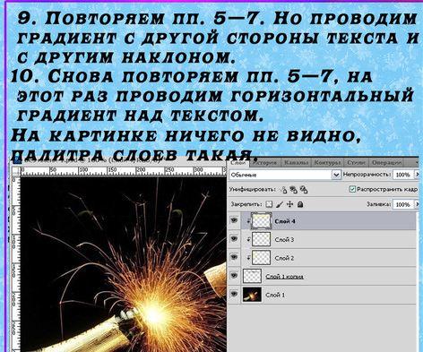 https://img-fotki.yandex.ru/get/15518/231007242.16/0_11463b_94e443c8_orig