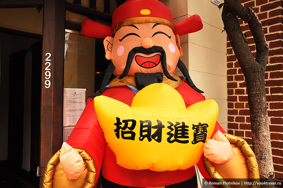 0 463498 34677d05 orig День 420 434. Китайский квартал в Буэнос Айресе и гастрономическое блаженство