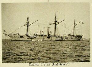 Крейсер II-го ранга Разбойник