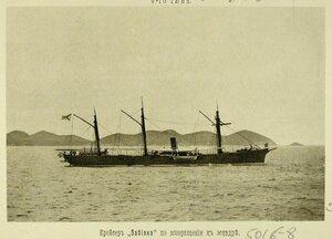 Крейсер II-го ранга Забияка возвращается к эскадре из Йокогамы