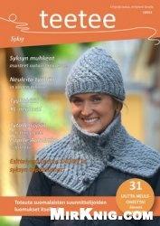 Журнал Teetee №2 2013