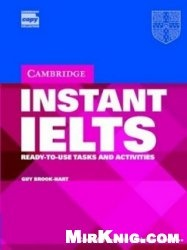 Аудиокнига Instant IELTS. Ready to use tasks and activities