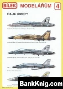 Журнал Bilek Modelarum No 4 - F/A-18 Hornet