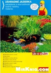 Журнал Urob Si Sam Exkluzivne - 2013 Zahradne jazierka