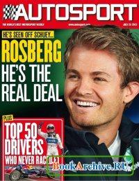 Аудиокнига Autosport 25 июля 2013