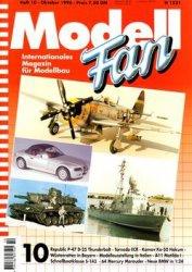 Журнал ModellFan 1996-10