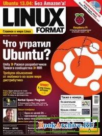 Журнал Linux Format №7 (172) июль 2013.