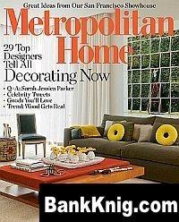 Журнал Metropolitan Home October 2009 pdf 43Мб