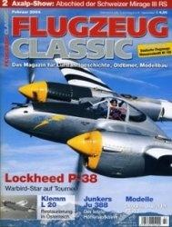 Flugzeug Classic №2 2004