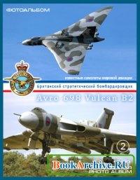 Британский стратегический бомбардировщик - Avro 698 Vulcan B2 (2 часть).