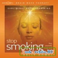 Аудиокнига Stop Smoking (Аудиокнига).
