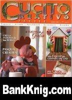 Cucito Creativo Facile №17 2009