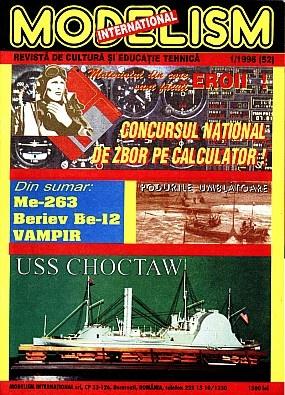 Журнал Modelism 1996 No 1