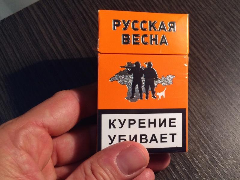 фото сигареты золотой пляж