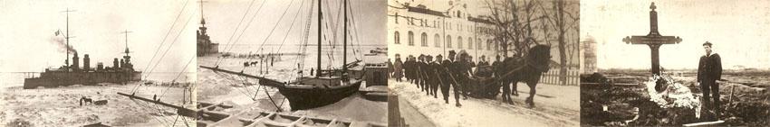 1919_фр_моряки_в_Арх_1-4.jpg