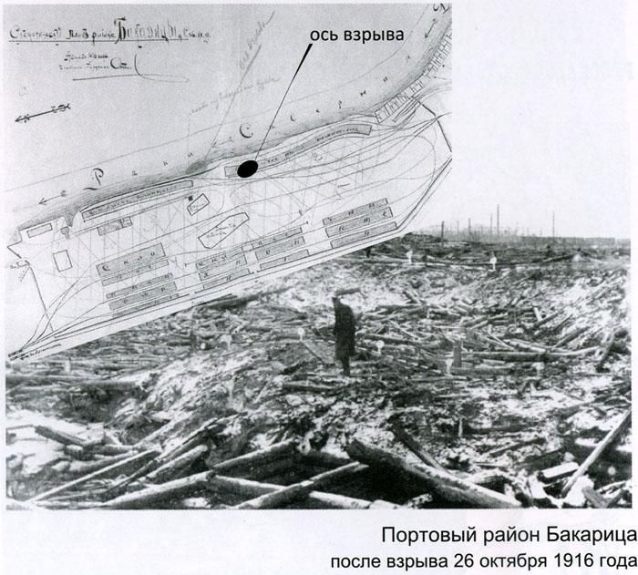 arkhangelsk_bakaritsa_after_expl_26_october_1916_700.jpg