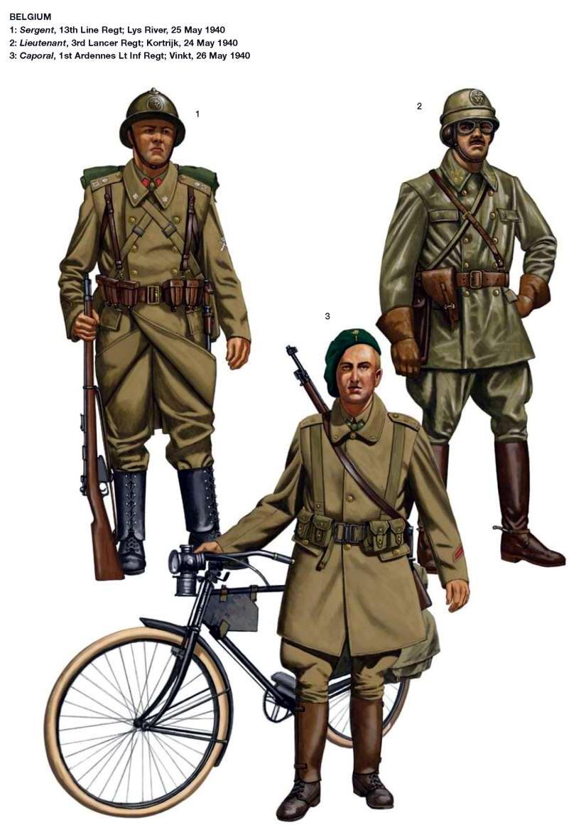 Военнослужащие бельгийской армии