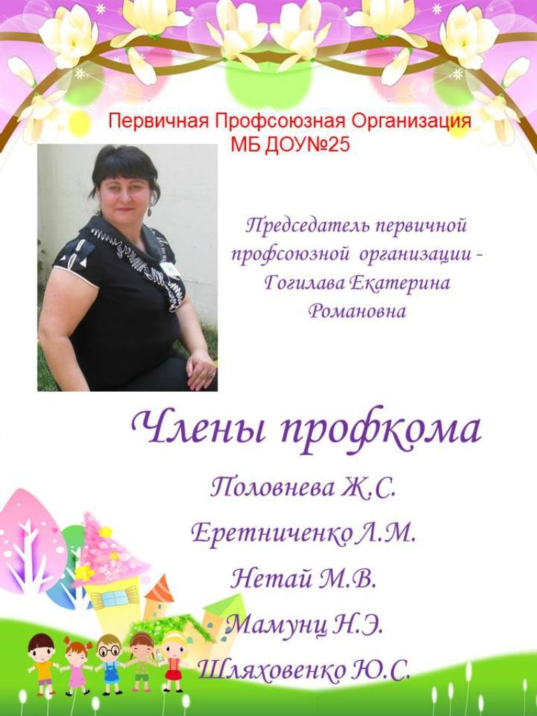 https://img-fotki.yandex.ru/get/15518/84718636.21/0_177172_65384d0e_orig