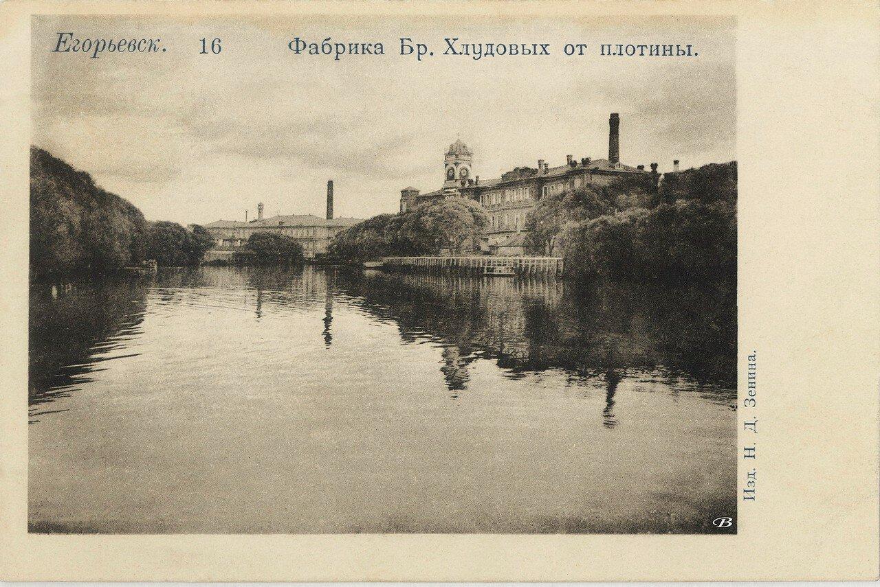Фабрика братьев Хлудовых от плотины