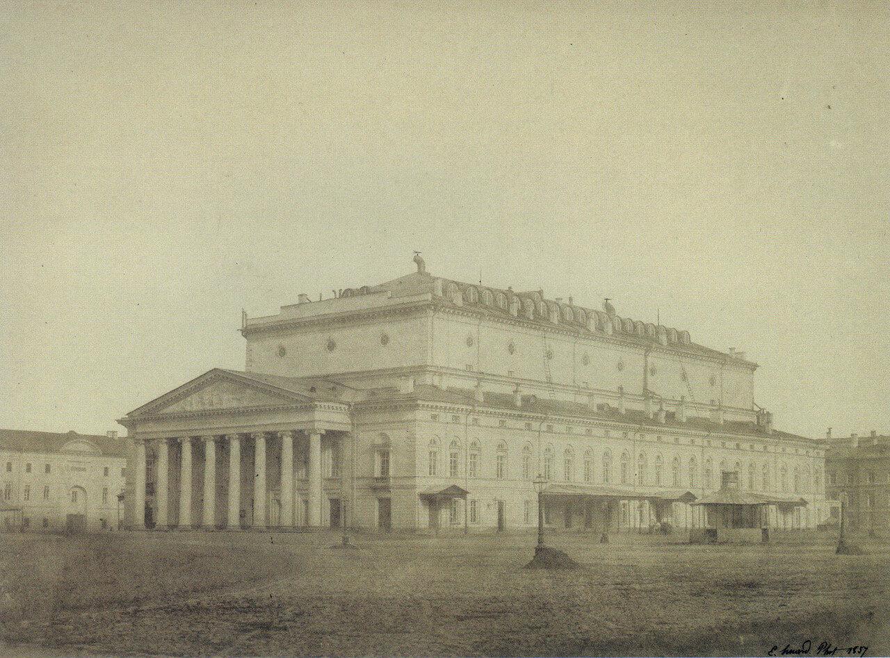 Большой театр. 1857