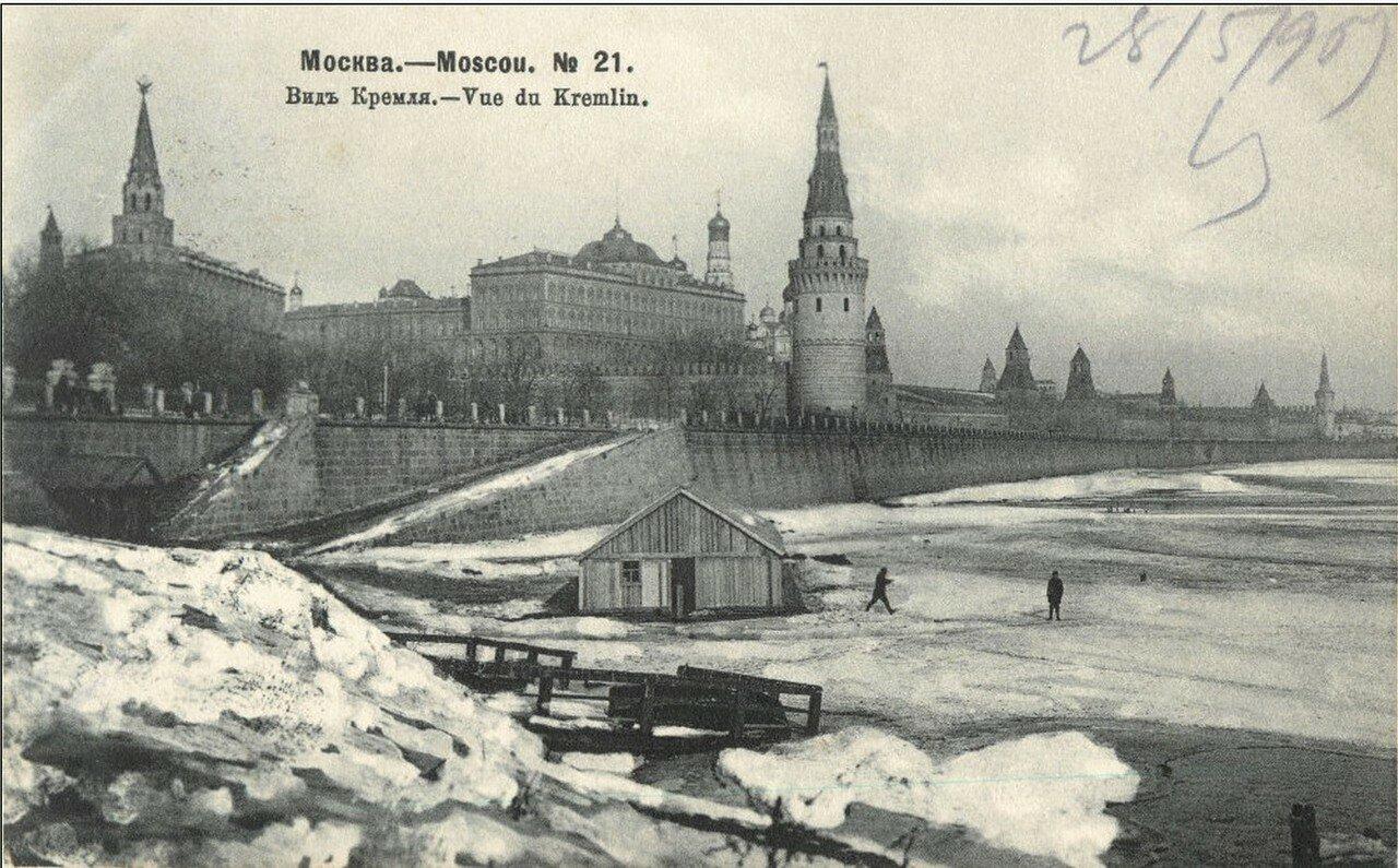 Москва Зимой.  Вид Кремля