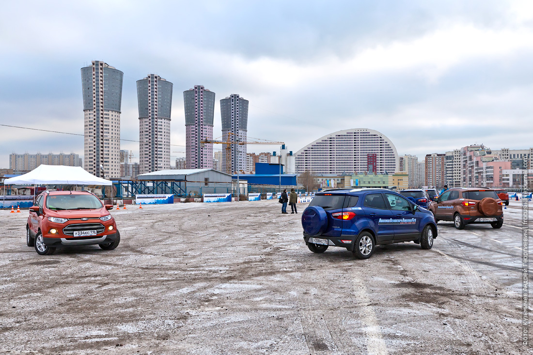 москва академия безопасного вождения ford