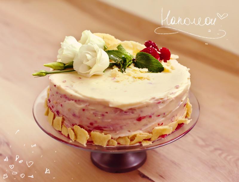 Торт Наполеон - пошаговый рецепт с фото #1.