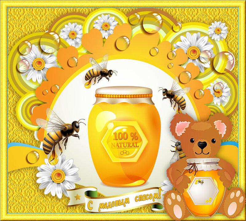 мед-спас.jpg