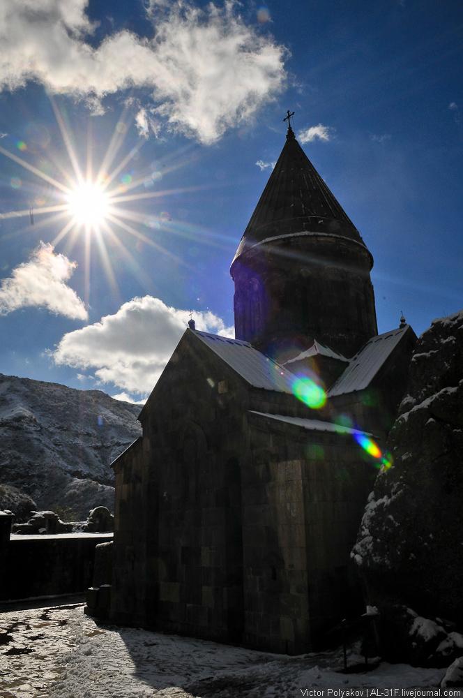 Гегард. Армения