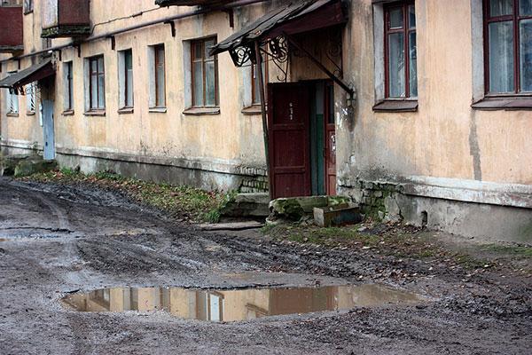 Ремонт кировских дворов