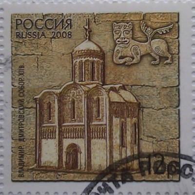 2008 россия-румыния. владимир