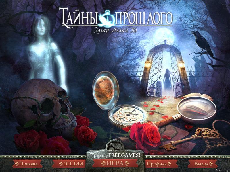 Тайны прошлого: Эдгар Аллан По | Midnight Mysteries: The Edgar Allan Poe Conspiracy (Rus)