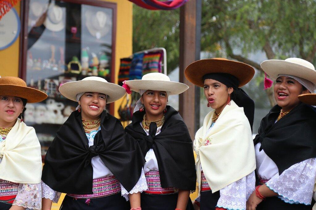 Эквадорианки