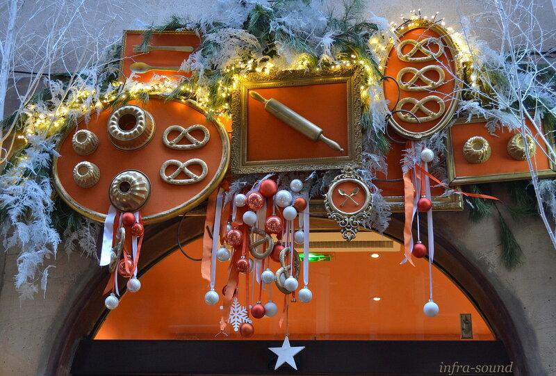 Рождественский Страсбург