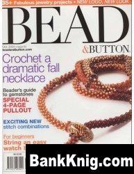 Журнал Bead & button №10 2004