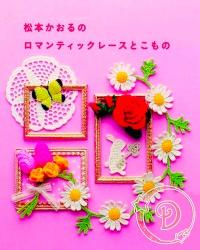 Asahi Original (53 release)