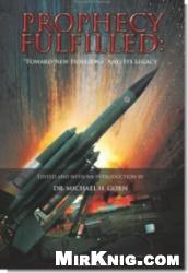 "Книга Prophecy Fulfilled: ""Toward New Horizons"" and Its Legacy"