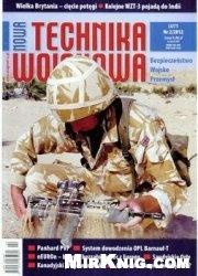 Журнал Nowa Technika Wojskowa №2 2012